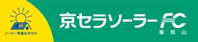 京セラソーラーFC