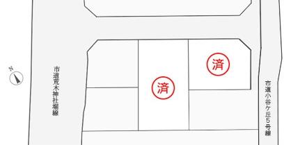 堀小谷カ丘1区画図.jpg